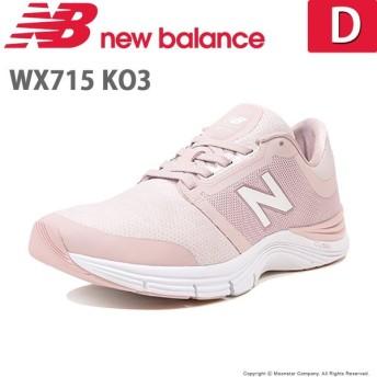 New Balance ニューバランス ウォーキングシューズ WX715