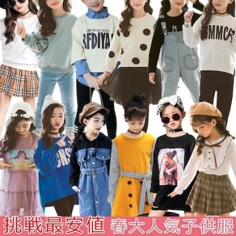 入荷 子供セットキッズフ 2点セット 上着入荷韓国子ども服 女の子 長袖トップス+パンツ キッズ 上下セット