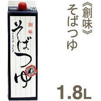 そばつゆ1.8L
