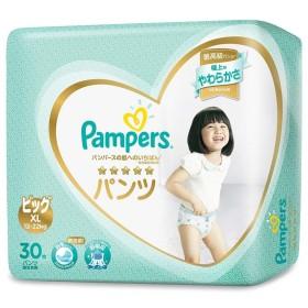 【パンツおむつ】パンパース はじめての肌へのいちばん パンツ Bigサイズ 30枚 紙おむつ