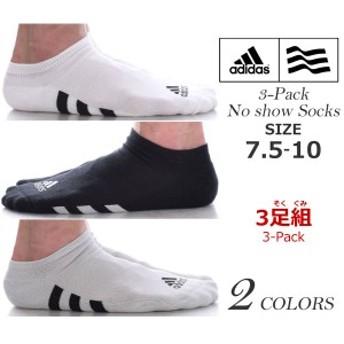 アディダス adidas ソックス 靴下 ゴルフウェア メンズ ゴルフメンズウェア 3足組 ノーシュー ソックス USA直輸入