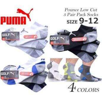 プーマ Puma ソックス 靴下 ゴルフウェア メンズ おしゃれ ゴルフメンズウェア パウンス ローカット 3足組 ソックス USA直輸入対