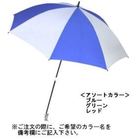 泡づけ本舗 釣宝/75 万力付
