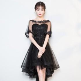 パーティドレス 結婚式 ドレス お呼ばれ ワンピース 20代 30代 40代 2018秋服 秋sale お呼ばれドレス