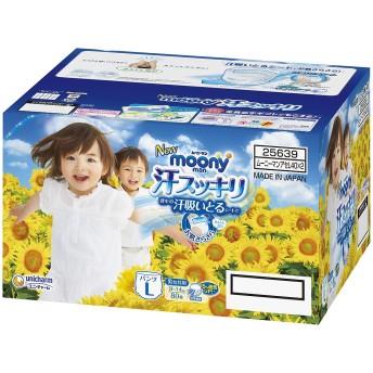【パンツタイプ】ム-ニ-マン 汗スッキリ 男女共用 L(9~14kg) 80枚(40枚×2袋)