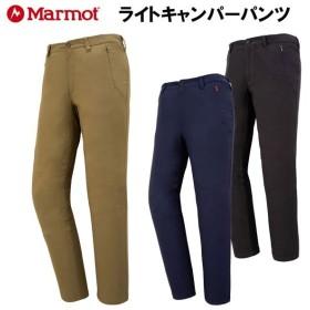 マーモット メンズパンツ ライトキャンパー 男性用 Marmot 登山/アウトドア・ハイキング・トレッキング TOMNJD87