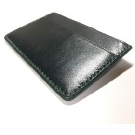 ルガトー2ポケットカードケース横型Dカン付き緑グリーン