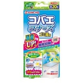 大日本除蟲菊 KINCHO コバエコナーズ ゴミ箱用 腐敗抑制プラス スカッシュミントの香り 1個 (お取寄せ品)