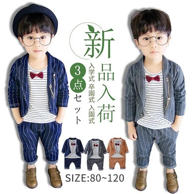 1834d15c5776e 新品入荷 子供服 キッズ フォーマル スーツ 男の子 ベビー服 子供スーツ 3点セットジャケット