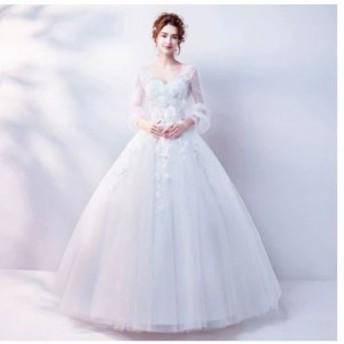 ワンピース 長袖 Vネック 優雅 上品 ウェディングドレス フォーマル プリンセス ロング 豪華 披露宴 編み上げ 結婚式 二次会 お呼