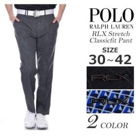 967013f0a2965 在庫処分)ポロゴルフ ラルフローレン ゴルフパンツ メンズ パンツ RLX ストレッチ クラシックフィット パンツ