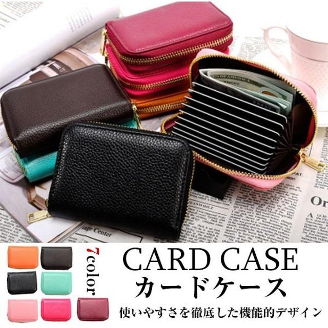 カードケース カード入れ じゃばら 財布 コンパクト 男女兼用 レザー 高級 大容量 革 メール便のみ送料無料2♪8月10日から20日入荷予定