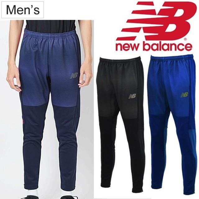 5aca343f10337 トレーニングウェア ロングパンツ ジャージ メンズ ニューバランス newbalance ウォームアップ スリムパンツ スポーツウェア サッカー  ボトムス