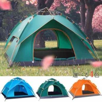 テント ワンタッチ 4人用 ファミリー ワンタッチテント キャンプ用品 シート アウトドア 防災グッズ セット 傘 簡易テント