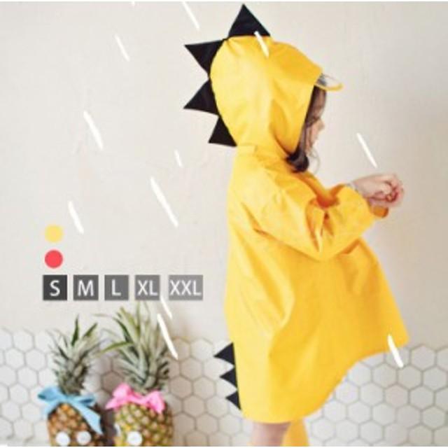 レインコート子供用  雨具 キッズレインウェア レインパーカー