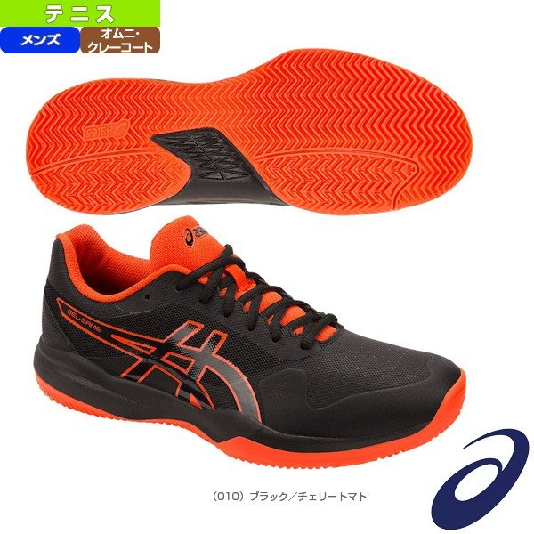 ASICS Mens Gel Game 7 ClayOc Tennis Shoes Sports & Outdoor