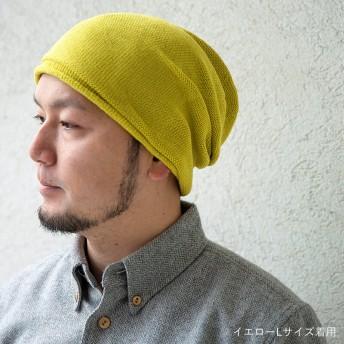 ニット帽 - nakota EdgeCity エッジシティ ニュースタンダードコットンシームレスニット ワッチキャップ 帽子