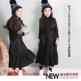 ワンピース/女の子/女児/子供ドレス/キッズドレス/ロングワンピース/フレアワンピース/プリンセスドレス/ブラックワンピース/長