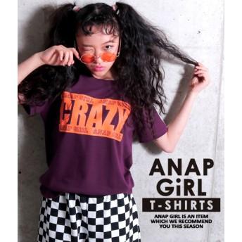 【セール開催中】ANAP GiRL(ティーンズ)袖ラインCRAZYTシャツ