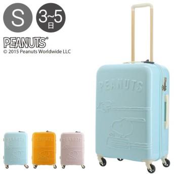 PEANUTS スヌーピー スーツケース 51.3L ハード ファスナー TSAロック搭載 PN-017