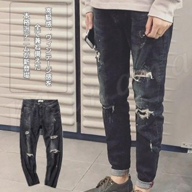278363458941dd パンツ/メンズ/男性用/メンズズボン/スキニーデニム/デニムパンツ ...