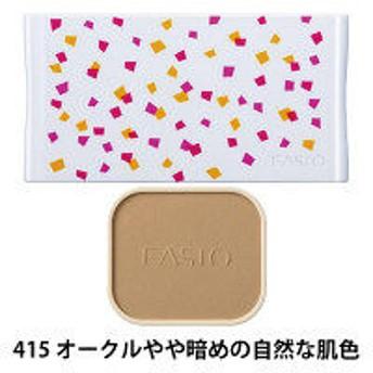 【数量限定】ファシオ ミネラル ファンデーション キット2 415(オークルやや暗めの自然な肌色) SPF25・PA++ コーセー