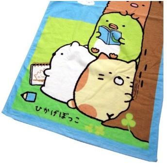 サンエックス 大判バスタオル すみっコぐらし ひかげぼっこ ブルー/約70×140cm