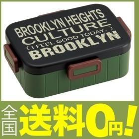 スケーター 4点ロック 弁当箱 900ml 大容量 ランチボックス 1段 ブルックリン 男性用 日本製 YZFL9