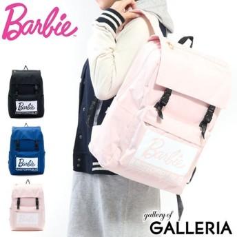 Barbie バービー エイレン リュックサック 57433