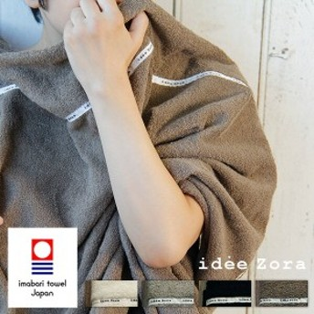 タオルケット:今治タオル idee Zoraナチュラルタイムパイルタオルケット/パイルケット[今治タオル 敬老の日 新生活]