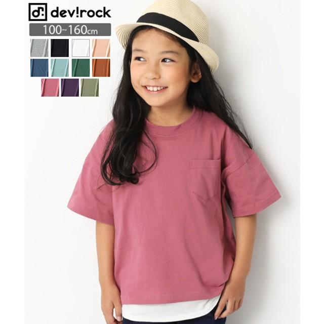 devirock デビロック BIGシルエット Tシャツ
