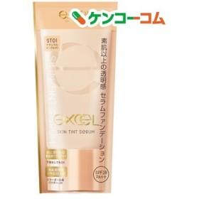 エクセル スキンティントセラム ST01 ( 35g )/ エクセル(excel)