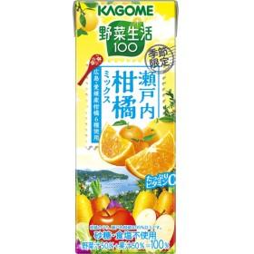 野菜生活100 瀬戸内柑橘ミックス (195mL24本入)