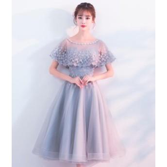 刺繍 ショール Aライン シフォンドレス 結婚式 ドレス ワンピース
