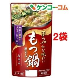 もつ鍋用スープ みそ味 ( 750g2コセット )