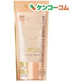 エクセル スキンティントセラム ST03 ( 35g )/ エクセル(excel)