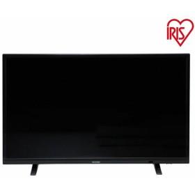 テレビ 32型 本体 新品 液晶テレビ 32インチ アイリスオーヤマ ハイビジョンテレビ 32WA10P
