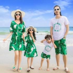【キッズ】親子ペア ルック 親子お揃い 兄弟 姉妹お揃い 夏 海 女の子 半袖 ワンピース 男の子 tシャツ パンツ 上下セット 親子服