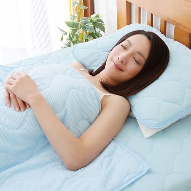 ベルーナインテリア サラっと快適COOL寝具3点セット 1 1接触冷感 冷感寝具