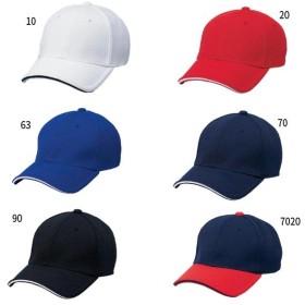 エスエスケイ野球 メンズ A-FLEXキャップ 野球用品 野球帽 帽子 BC501AF