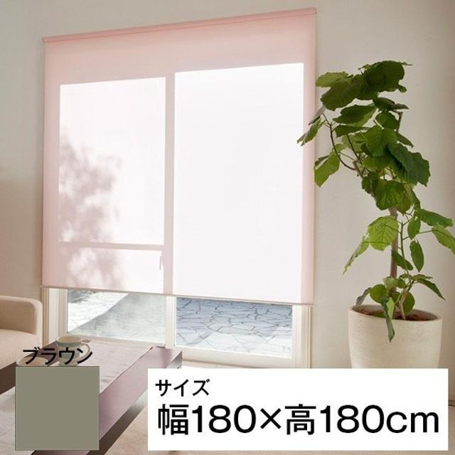 立川機工 ティオリオ ロールスクリーン 遮光2級 180×180 ブラウン