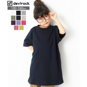 ANAP(アナップ)BIGシルエット Tシャツ ワンピース ワンピース 全11色