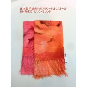ストール ファッション小物 レディースファッション 日本製 手描き ビックフラワー シルクストール 大きな花 プリント シルクショール