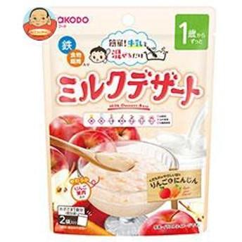 【送料無料】和光堂 ミルクデザート りんごとにんじん (30g×2)×12袋入