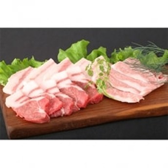 佐賀県産 肥前さくらポーク焼き肉セット