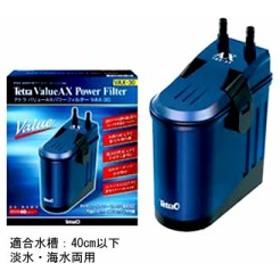 ≪数量限定≫テトラ オート パワーフィルター VAX-30