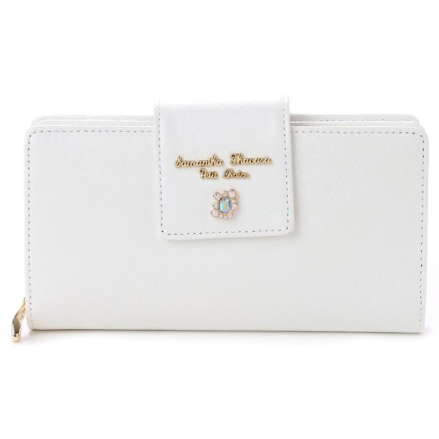 サマンサタバサプチチョイス ビジューシリーズ 折財布(オフホワイト)