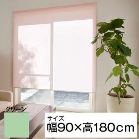 立川機工 ティオリオ ロールスクリーン 無地 90×180 グリーン