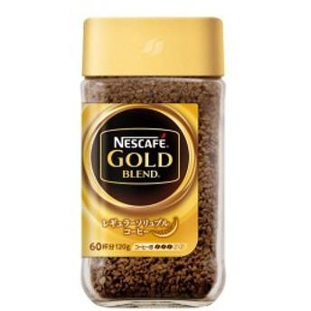 (まとめ) ネスレ ネスカフェ ゴールドブレンド120g瓶〔×5セット〕 〔送料無料〕