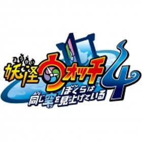 Game Soft (Nintendo Switch)/妖怪ウォッチ 4
